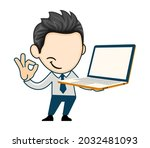 young business man holding a...   Shutterstock .eps vector #2032481093