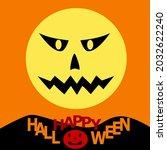 halloween vector  scary pumkins ... | Shutterstock .eps vector #2032622240