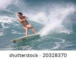 hawaii   nov. 8  anna fry is... | Shutterstock . vector #20328370