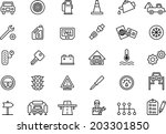 car repair shop icons | Shutterstock .eps vector #203301850