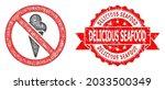 net forbidden ice cream icon ... | Shutterstock .eps vector #2033500349