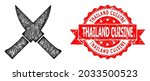 network crossing knives icon ... | Shutterstock .eps vector #2033500523