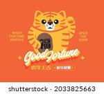 happy new year of the tiger...   Shutterstock .eps vector #2033825663