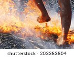 traditional ethnic chinese fire | Shutterstock . vector #203383804
