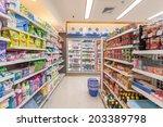 bangkok   july07  the shelf at... | Shutterstock . vector #203389798