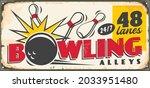 bowling club retro sign board... | Shutterstock .eps vector #2033951480
