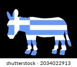 greek flag over donkey vector... | Shutterstock .eps vector #2034022913