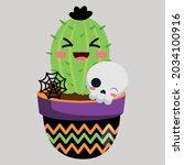 halloween creeping spooky...   Shutterstock .eps vector #2034100916