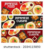 japanese food and asian cuisine ... | Shutterstock .eps vector #2034115850