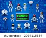 find two same robots game ...   Shutterstock .eps vector #2034115859