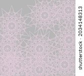 complicated lace stars sharp...   Shutterstock .eps vector #2034148313