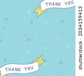 vector of thank you text  in... | Shutterstock .eps vector #2034159413