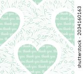 vector of thank you text  in... | Shutterstock .eps vector #2034160163