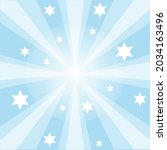 vector of radial white light... | Shutterstock .eps vector #2034163496