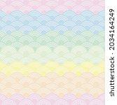 vector of pastel coloured wavy... | Shutterstock .eps vector #2034164249