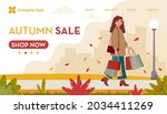 young  stylishly dressed woman...   Shutterstock .eps vector #2034411269