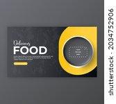 food menu and restaurant social ... | Shutterstock .eps vector #2034752906