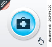 medical case sign icon. doctor...