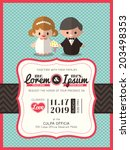 wedding invite card template... | Shutterstock .eps vector #203498353