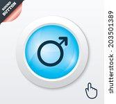 male sign icon. male sex button....