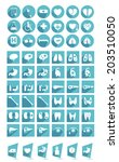big collection of flat medical... | Shutterstock .eps vector #203510050