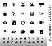 photography sign icons on white ... | Shutterstock .eps vector #203537194