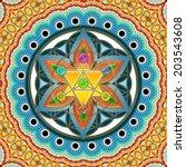 merkaba  chakras  sacred... | Shutterstock . vector #203543608