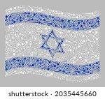 mosaic waving israel flag... | Shutterstock .eps vector #2035445660