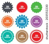 3d print sign icon. 3d printing ... | Shutterstock . vector #203552230