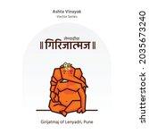 ashta vinayak vector series  ... | Shutterstock .eps vector #2035673240