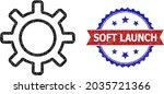 low poly contour gear polygonal ... | Shutterstock .eps vector #2035721366