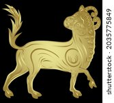 stylized bull or calf. taurus... | Shutterstock .eps vector #2035775849