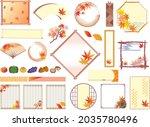 western antique frame vintage... | Shutterstock .eps vector #2035780496