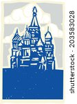 Woodcut style Soviet Design type illustration of the Kremlin in Moscow - stock vector