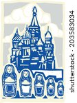 Woodcut style Soviet Design type illustration of the Kremlin in Moscow with nested dolls.