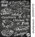 hand drawn restaurant menu on... | Shutterstock .eps vector #203594719