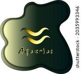 aquarius  gradient zodiac....   Shutterstock .eps vector #2035993346