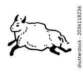 rock art. drawing of a bull or... | Shutterstock .eps vector #2036118236