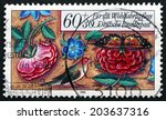 germany   circa 1985  a stamp... | Shutterstock . vector #203637316