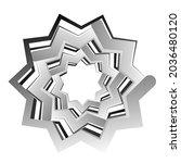sharp  edgy starburst  sunburst ...   Shutterstock .eps vector #2036480120