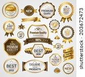 luxury golden premium quality... | Shutterstock . vector #203672473