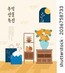 korea tradition vector... | Shutterstock .eps vector #2036758733