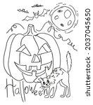jack's lantern. halloween... | Shutterstock .eps vector #2037045650