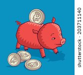 piggy money bank with ruble... | Shutterstock .eps vector #203711140