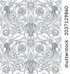 floral vintage seamless pattern ... | Shutterstock .eps vector #2037129860