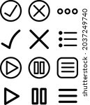 simple vector icons for ui