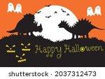 vector illustration. two... | Shutterstock .eps vector #2037312473