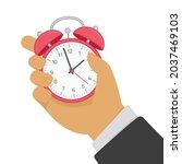 ringing alarm clock is in the...   Shutterstock .eps vector #2037469103