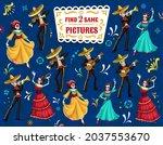 find two same dia de los... | Shutterstock .eps vector #2037553670