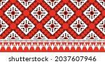 seamless vector pattern with...   Shutterstock .eps vector #2037607946